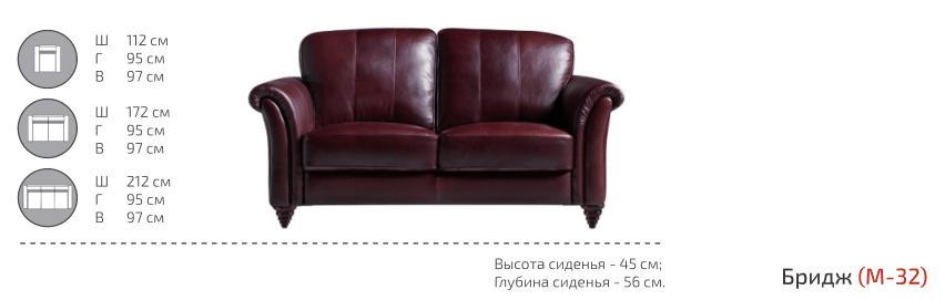 Диваны и кресла серии Бридж - фото pic_67495bcc6666c0a29df7adee331d2f5d_1920x9000_1.png