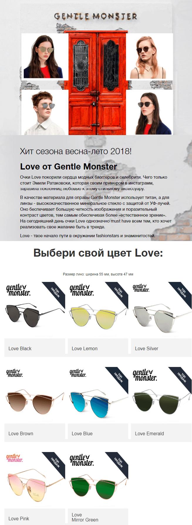 Gentle Monster Love Punch - солнцезащитные очки купить