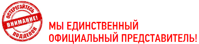 Argoderm (Аргодерм) противогрибковая мазь - фото pic_a9f5b9b00a591cb_700x3000_1.png