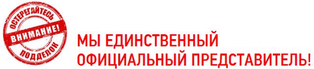 Клареол гель для устранения папиллом и бородавок - фото pic_a046c1ec2794a76_700x3000_1.png