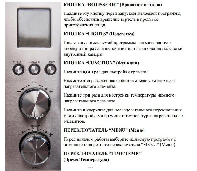 Духовой шкаф gemlux GL-OR-1555 - фото pic_02a1658a6b1764a_1920x9000_1.jpg