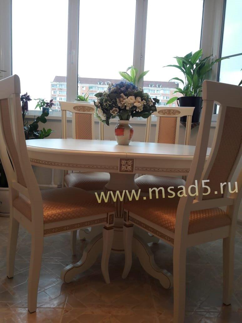 Обеденный комплект Альфа Стол +4 стула цвет слоновая кость - фото pic_1eb431a685d01738f84416fe5f1456a4_1920x9000_1.jpg