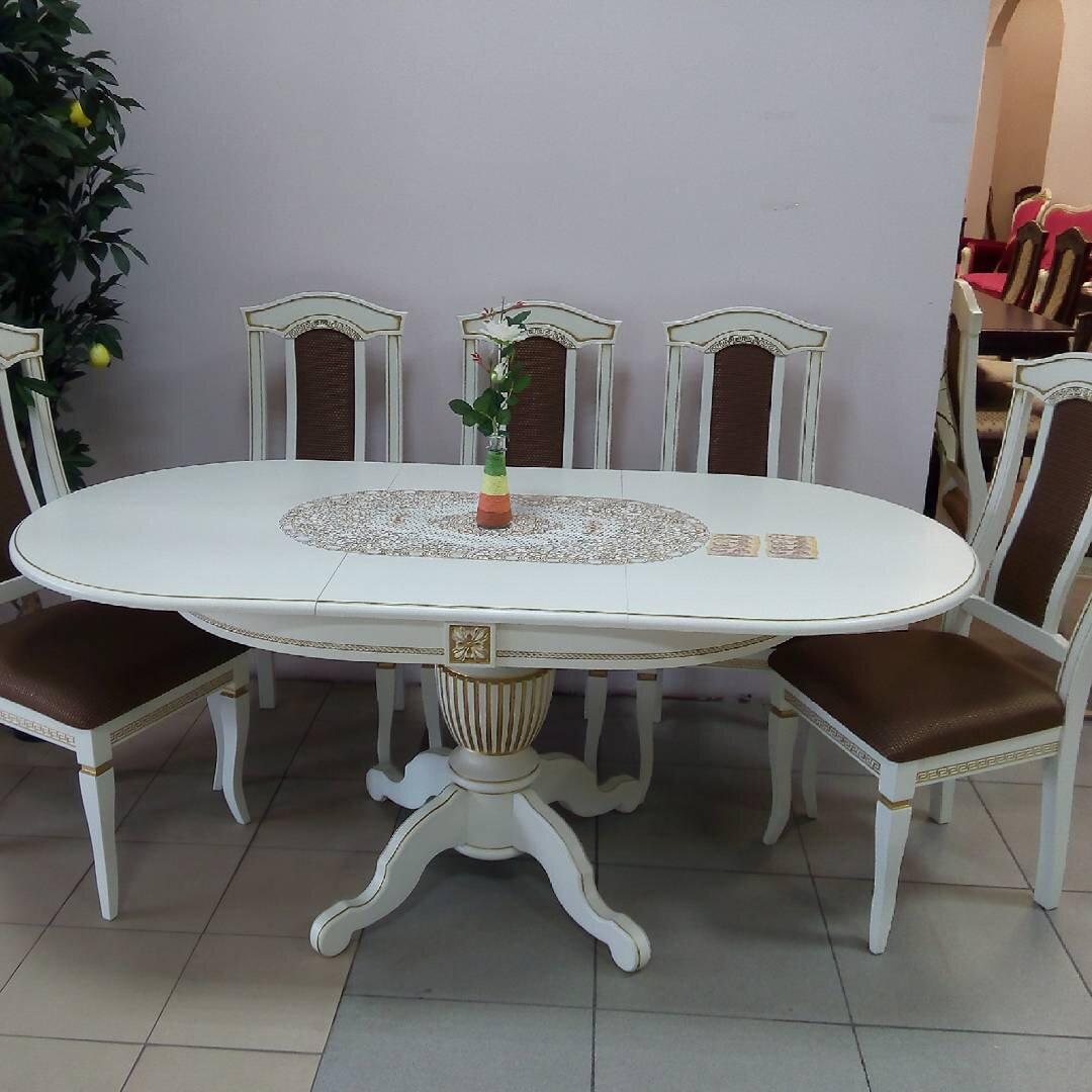Овальный обеденный стол из массива бука раздвижной Размер 90*130 (+50 ) см. цвет слоновая кость с золотой патиной - фото pic_ea61adbd1f0da21968c65c137122f4a3_1920x9000_1.jpg
