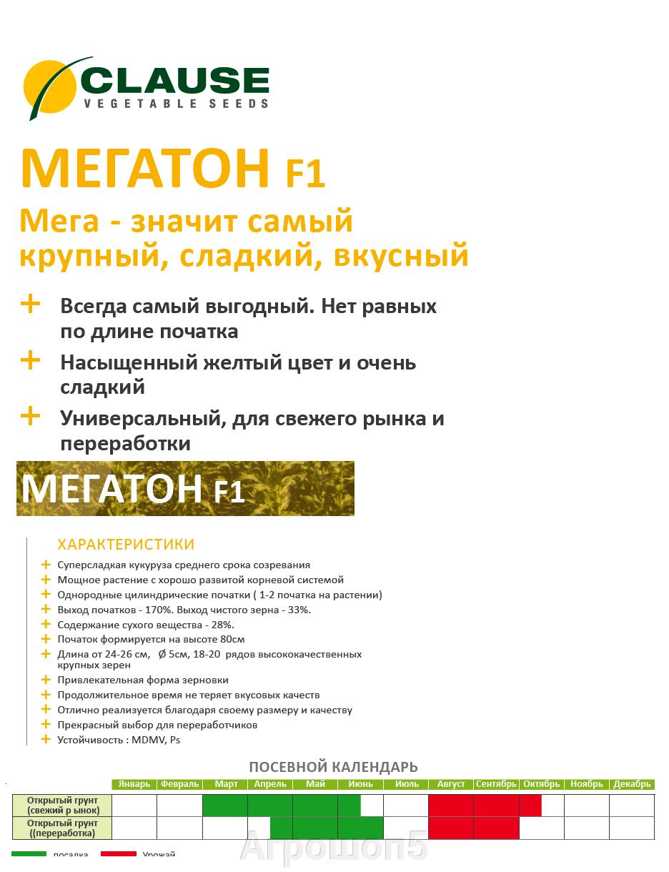 pic_fb677cb65754bd02f9bf8605ac46e4d1_1920x9000_1.png