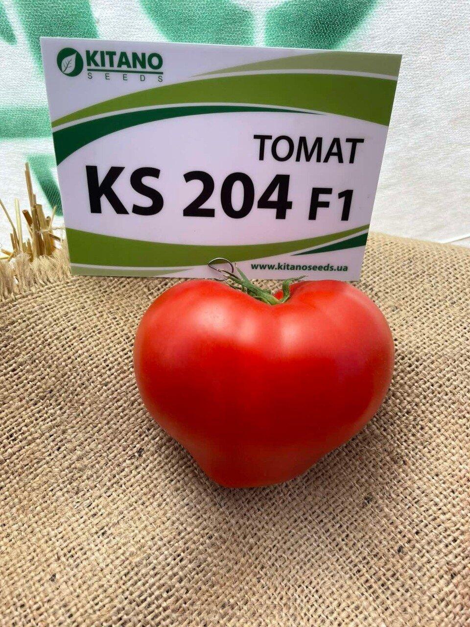 День поля по томатам от компании Kitano - фото pic_4e6688d174df6c1cdff99c75b6ae26b0_1920x9000_1.jpg