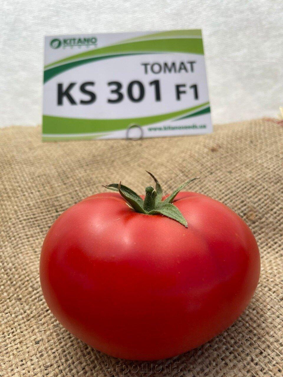 День поля по томатам от компании Kitano - фото pic_6d401eddf76f8b01d888925187ef5643_1920x9000_1.jpg