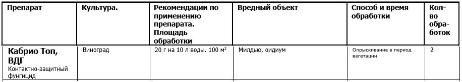pic_197fa059d3274ebaa0ae6b4df63a70b2_1920x9000_1.png