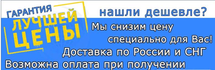 pic_832f02c4b1a8ae64e4d3a4873205e655_1920x9000_1.png