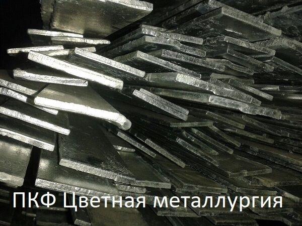 ПКФ Цветная металлургия - фото pic_7b5c63407b99a03_1920x9000_1.jpg