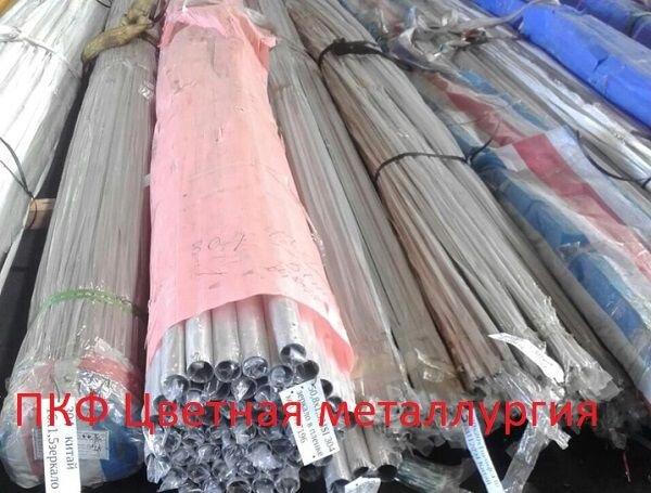 ПКФ Цветная металлургия - фото pic_fca333b155d79b8_1920x9000_1.jpg