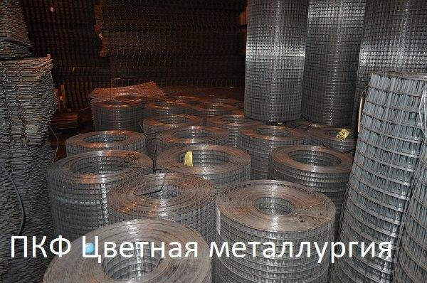ПКФ Цветная металлургия - фото pic_db7e4441619e532_1920x9000_1.jpg