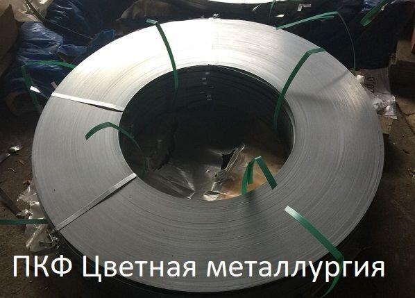 ПКФ Цветная металлургия - фото Лента оцинкованная упаковочная 0.7х20 20х0.7 мм