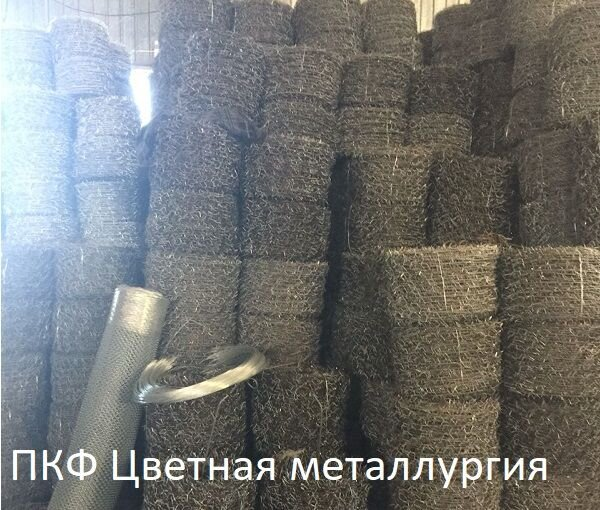 ПКФ Цветная металлургия - фото pic_386efda933ebe18_1920x9000_1.jpg