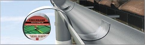 Лента герметик  Nicoband - фото pic_5a47c5fb33bb2cb_700x3000_1.jpg