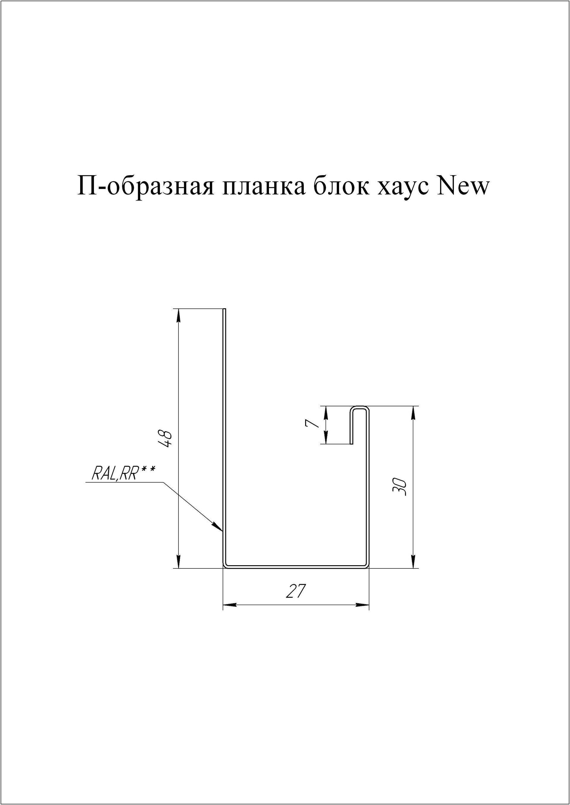pic_538e455dc455fa8f274d41049293b3a7_1920x9000_1.jpg