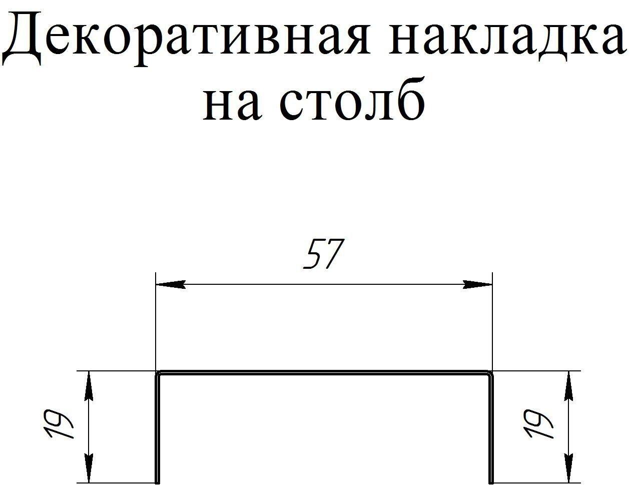 Декоративная накладка   PE двс 0.45 - фото pic_a3beb560825579bc4f38a69ff2d89038_1920x9000_1.jpg