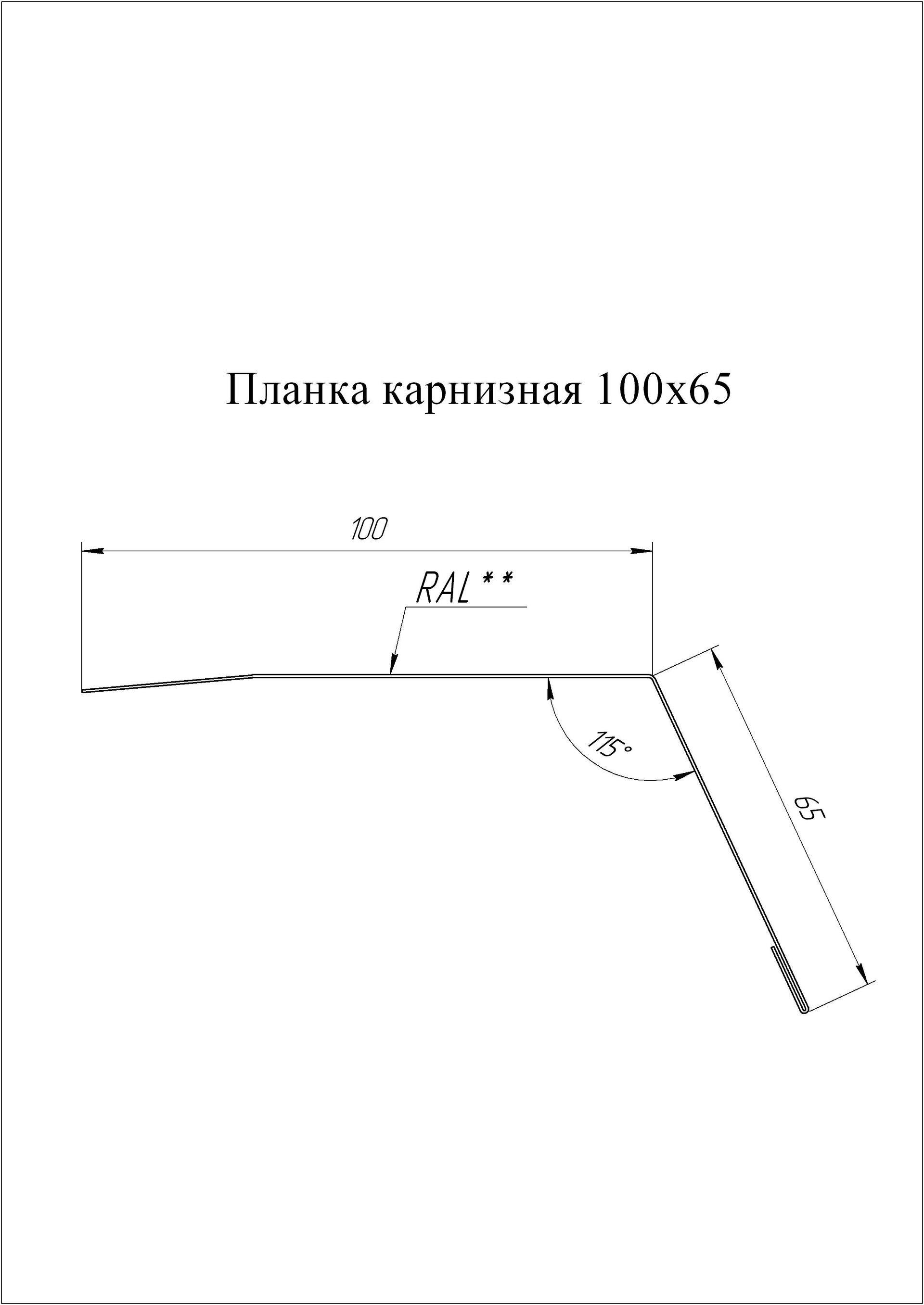 pic_4a139f0335b1cd7_1920x9000_1.jpg