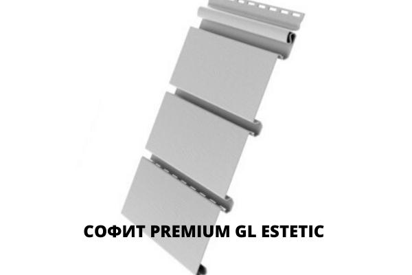 Premium  софит   GL Estetic   (белый) со скрытой перфорацией - фото pic_79d93069a3b222d0aaa4501211ed9de8_1920x9000_1.png