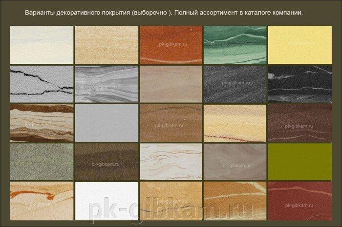Гибкая плитка Рубин5 - 71*35.5 - фото 2