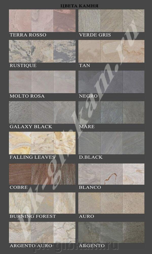 Каменный шпон натуральный TERRA ROSSO 122*61 см - фото 11