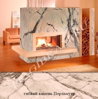 Гибкий камень - МОНОХРОМ 4 - фото pic_6856a6a244c3e90_700x3000_1.jpg