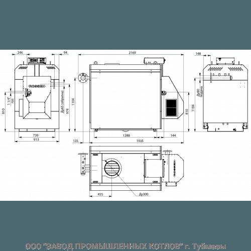 габаритные размеры котла RSP600