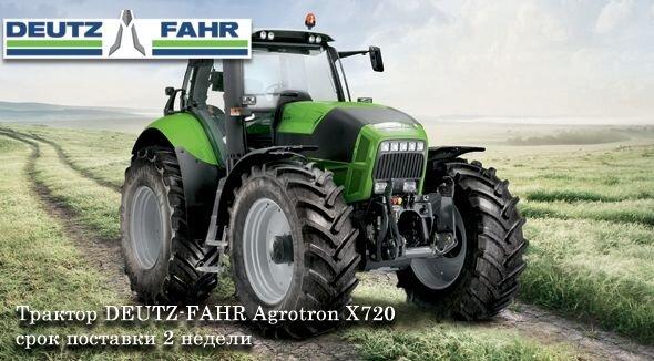 Мощный трактор DEUTZ-FAHR Agrotron X720 - фото Трактор DEUTZ-FAHR (Дойц) X720 в Крыму