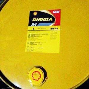 Масло SHELL: Shell Rimula 15w40, Shell Tellus, Shell Spirex S4TXM - фото pic_8c945600204bb67_700x3000_1.jpg