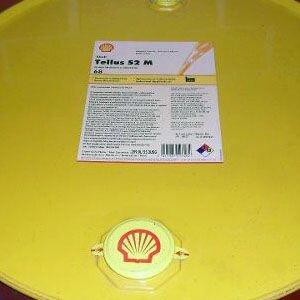 Масло SHELL: Shell Rimula 15w40, Shell Tellus, Shell Spirex S4TXM - фото pic_25eb607cb97e6a5_700x3000_1.jpg