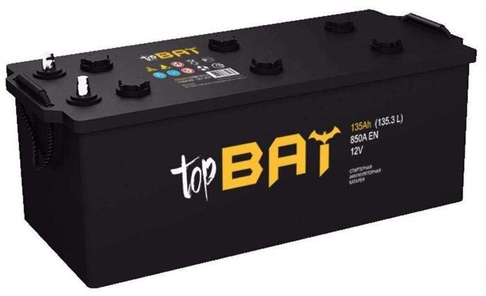 Аккумуляторы Sputnik, TITAN, BAT, Spark для тракторов, комбайнов и спецтехники - фото Купить аккумуляторы BAT в Крыму