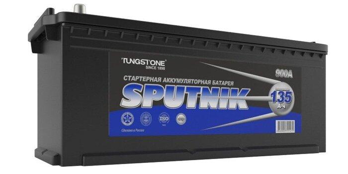 Аккумуляторы Sputnik, TITAN, BAT, Spark для тракторов, комбайнов и спецтехники - фото pic_1ef889a7c8804b5_700x3000_1.jpg