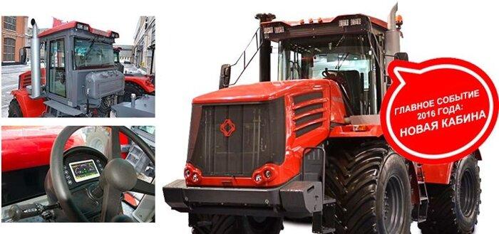 Трактор Кировец с новой кабиной