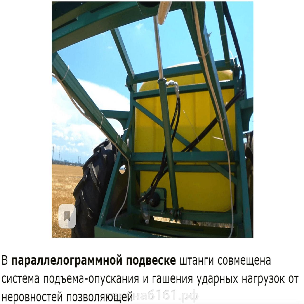 Опрыскиватель сельскохозяйственный прицепной АТАМАС с Отличительной  стабилизацией штанги - фото pic_3620a7b6c4bbfefaf1e8784fea5e5c71_1920x9000_1.png