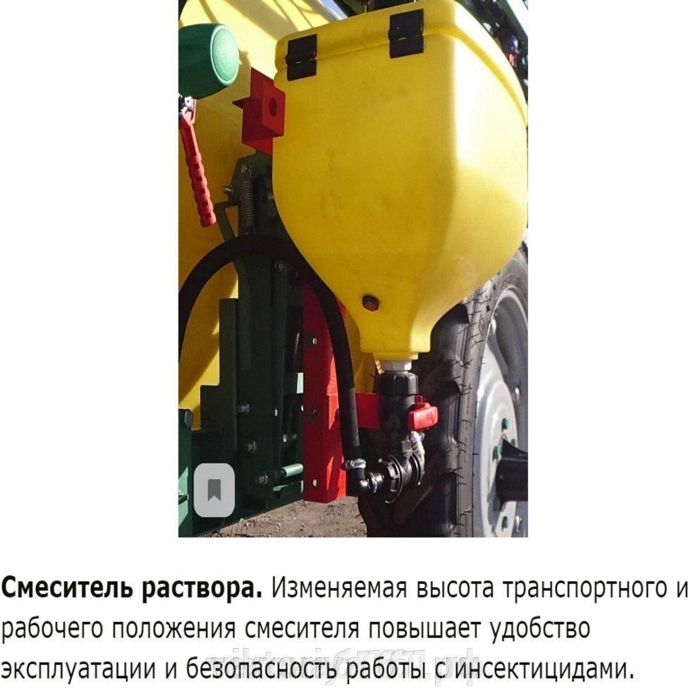Опрыскиватель сельскохозяйственный прицепной АТАМАС с Отличительной  стабилизацией штанги - фото pic_610db8002ae76c12334384ad47ac448f_1920x9000_1.jpg