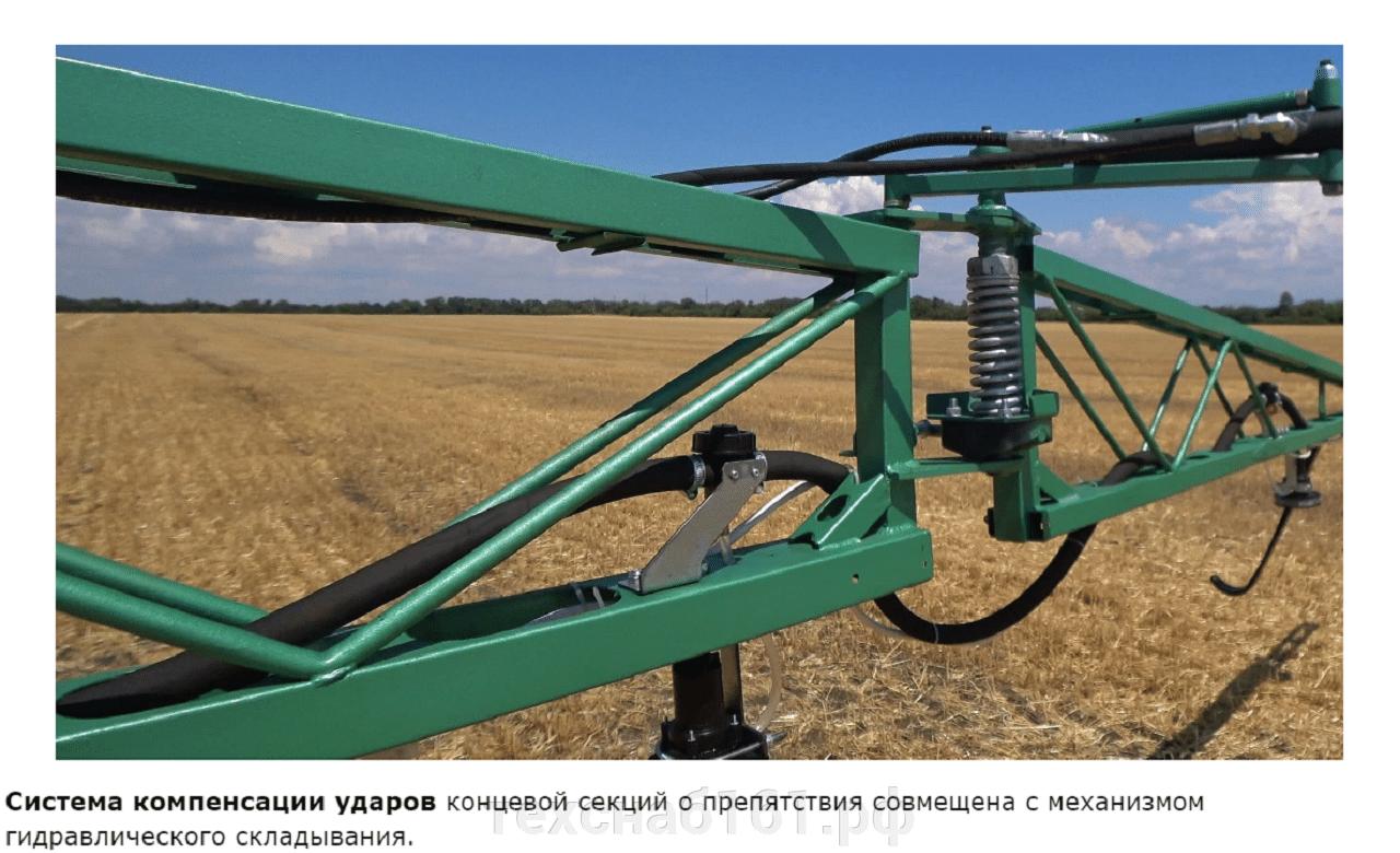Опрыскиватель сельскохозяйственный прицепной АТАМАС с Отличительной  стабилизацией штанги - фото pic_d3543e81815aee70327e0499a5cb944e_1920x9000_1.png