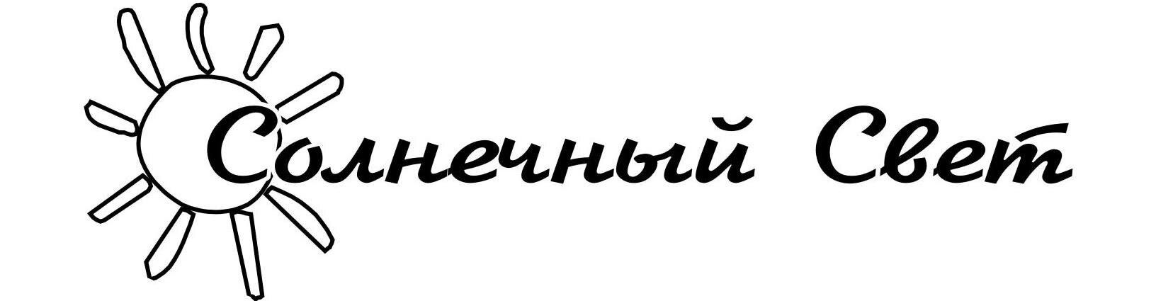 "Бальзам ""Кератин и Коллаген"" с маслом жожоба тм ""Солнечный Свет"" - фото pic_766b0cd7d6da374786e7be715e8ec9f7_1920x9000_1.jpg"