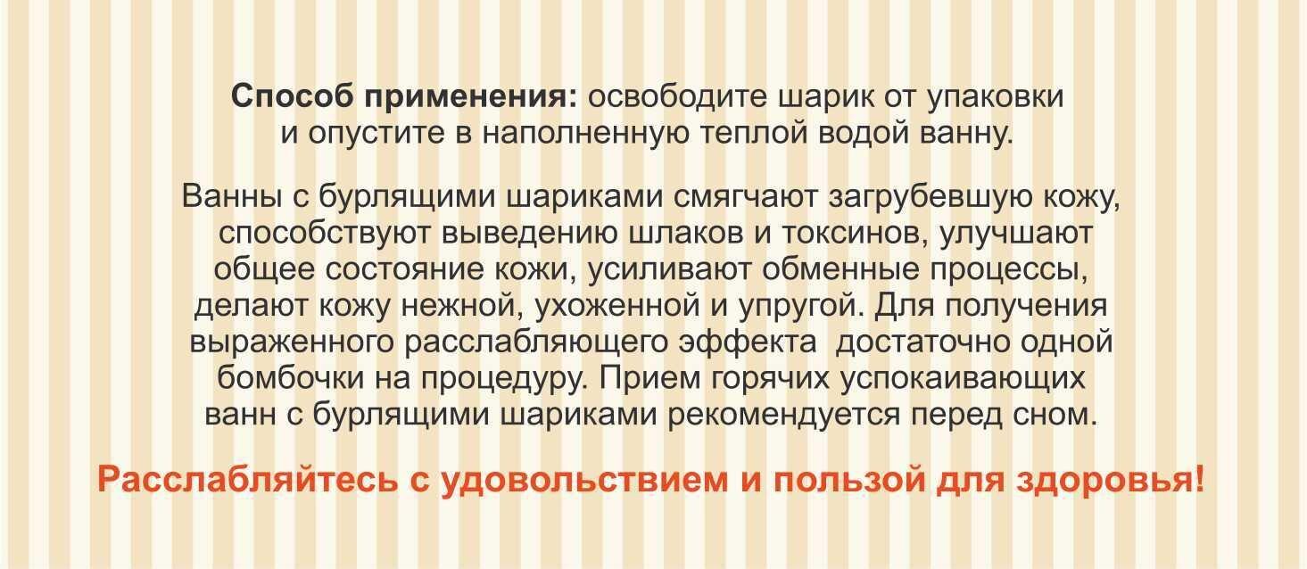 Парфюмерные бомбочки - фото pic_ee66855bd4650158b4cc8af28ebf496e_1920x9000_1.jpg