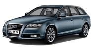 Audi A6 - фото pic_60d07b628e04c47_1920x9000_1.png