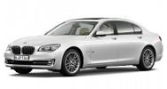 Выбор модели BMW - фото pic_41c33d6e6975144_1920x9000_1.png