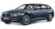 Выбор модели BMW - фото pic_742b1da8695c1b0_1920x9000_1.jpg