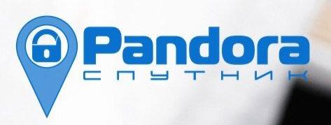 Противоугонный комплекс 3 - фото Pandora Спутник