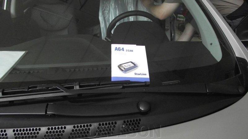 Автосигнализация Starline без автозапуска - фото pic_0e5dfbd7ad099f08ec305c1a61effc9d_1920x9000_1.jpg