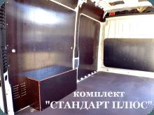 Обшивка цельнометаллического фургона для MB Sprinter Classic - фото Обшивка фургона комплект Стандарт плюс
