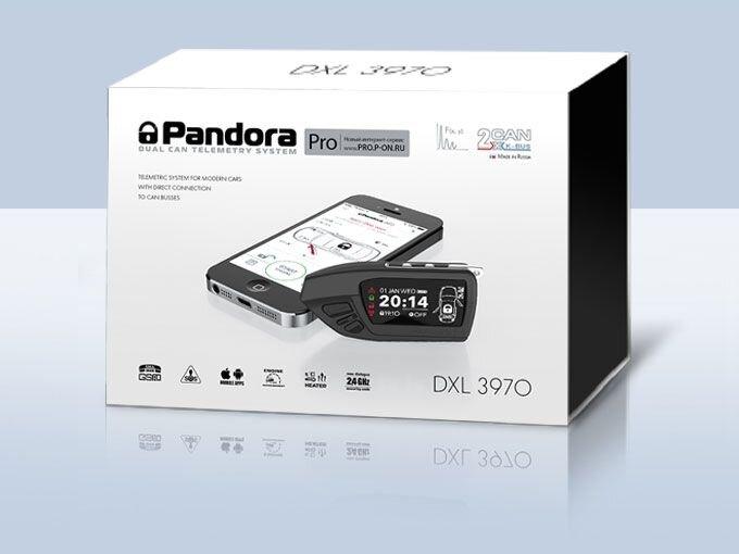 Сигнализация Pandora 3910 pro