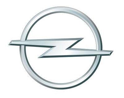 Шумоизоляция comfort - фото Шумоизоляция Opel