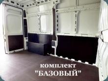 Обшивка фургона комплект Базовый
