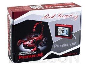 Автосигнализация Starline без автозапуска - фото pic_34ccc3560b807d71285b1d34c1f76a5a_1920x9000_1.jpg