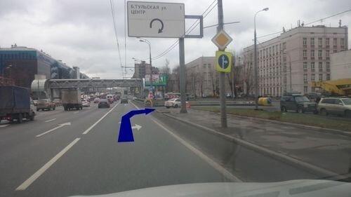 Тульская / Автозаводская - фото Съезд с моста