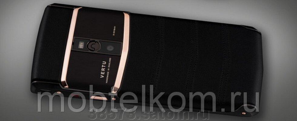 Vertu Signature Touch Pure Get Red Gold - фото pic_1f6b07b2ea43cb0a634092f225681214_1920x9000_1.jpg