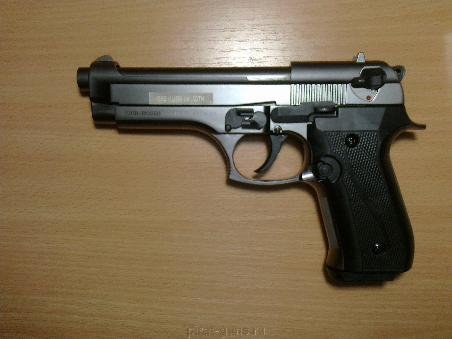 Охолощенный пистолет Beretta 92 (графит) - фото pic_531012948e70376982a1cfcef51036f0_1920x9000_1.jpg